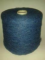 Мохер, синий цвет, Италия, вес 0.945