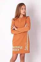 Сукня підліткове трикотажна для дівчинки декор-блискавки Multiple Choice розмір 11-14 років, оранжевого кольору