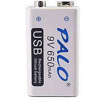 Литиевая батарейка (крона) PALO micro USB 9V 650mAh