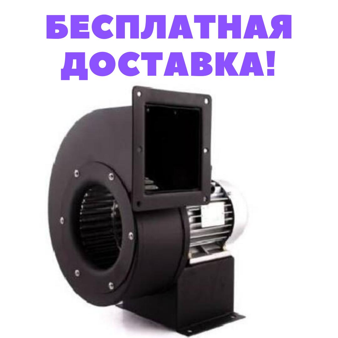 TURBOVENT TURBO DE 250 380В - ВІДЦЕНТРОВИЙ ВЕНТИЛЯТОР