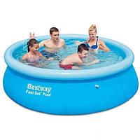 Надувний басейн Bestway 57265, 244 х 66 см