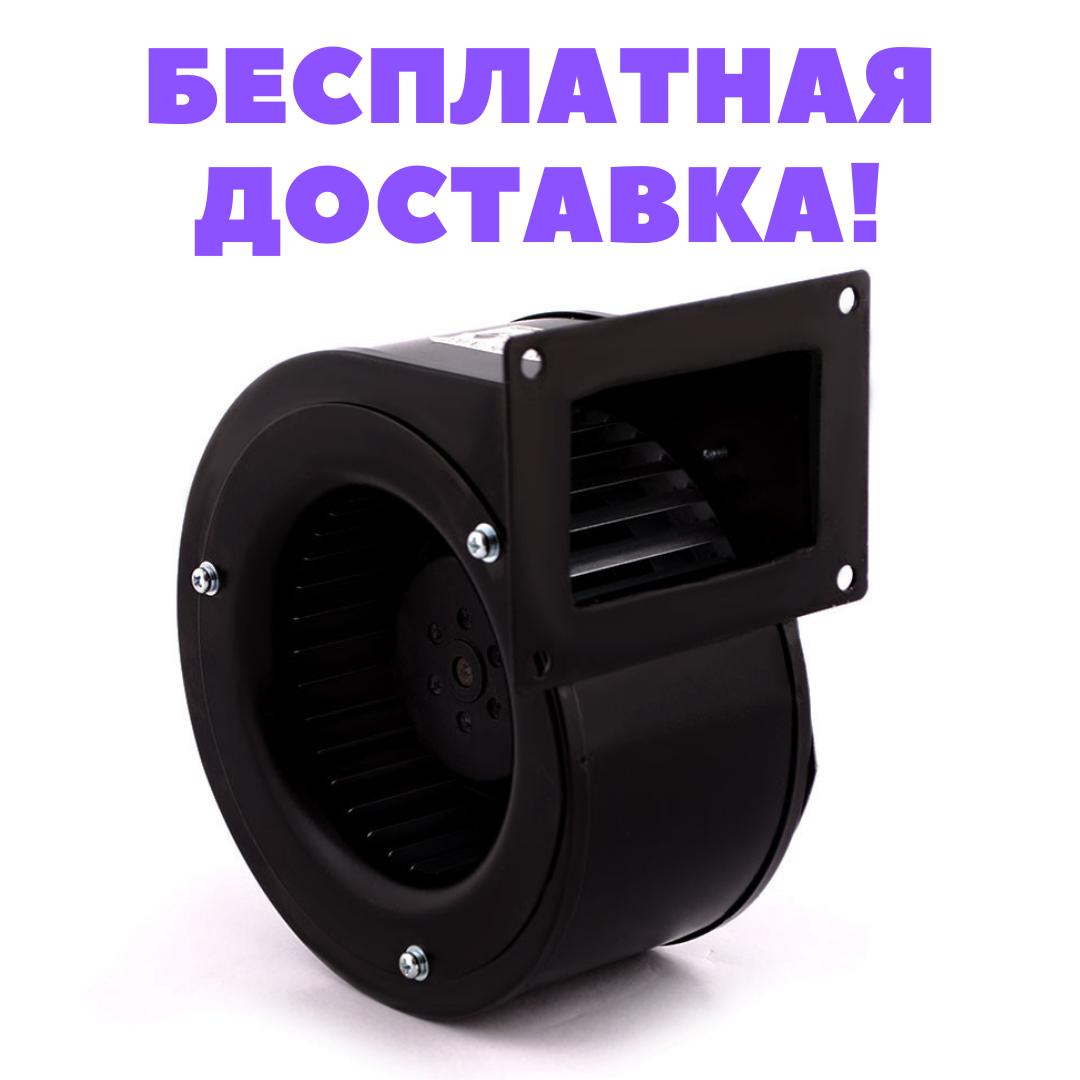 Вентилятор радіальний (відцентровий) малий Турбовент ВРП-130