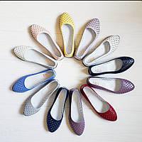 Балетки летние туфли с перфорированной кожи больших размеров 41, 42 разных цветов