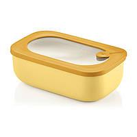 Контейнер пищевой вакуумный Guzzini Kitchen Active Design 171000165 900 мл желтый