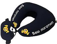Подушка с логотипом дорожная для шеи с маской EKKOSEAT. Опт.