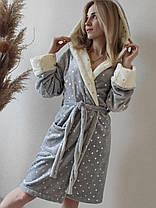 Красивий жіночий короткий махровий халат в зірочку, фото 2