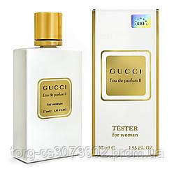Тестер женский Gucci Eau De Parfum II, 57 мл.