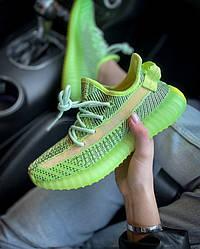 Кроссовки | кеды | обувь Boost 350 Yeezreel