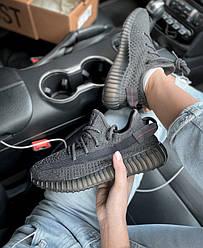 Кроссовки | кеды | обувь Adidas Yeezy Boost 350  Black reflective 38 (24.0см.)