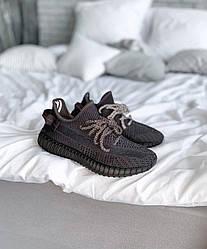 Кроссовки | кеды | обувь Boost 350  Refl laces