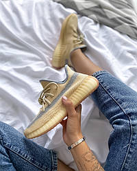 Кроссовки | кеды | обувь  Boost 350   v2 Linen