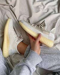 Кроссовки | кеды | обувь  350 v2 Natural