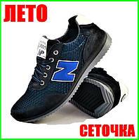 Кроссовки Летние Мужские New Balance Сеточка Синие (размеры: 40,41,42,45)