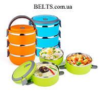 Герметичные ланч боксы для хранения продуктов Three Layers на 2,1 литра (ланчбокс, контейнеры для еды)