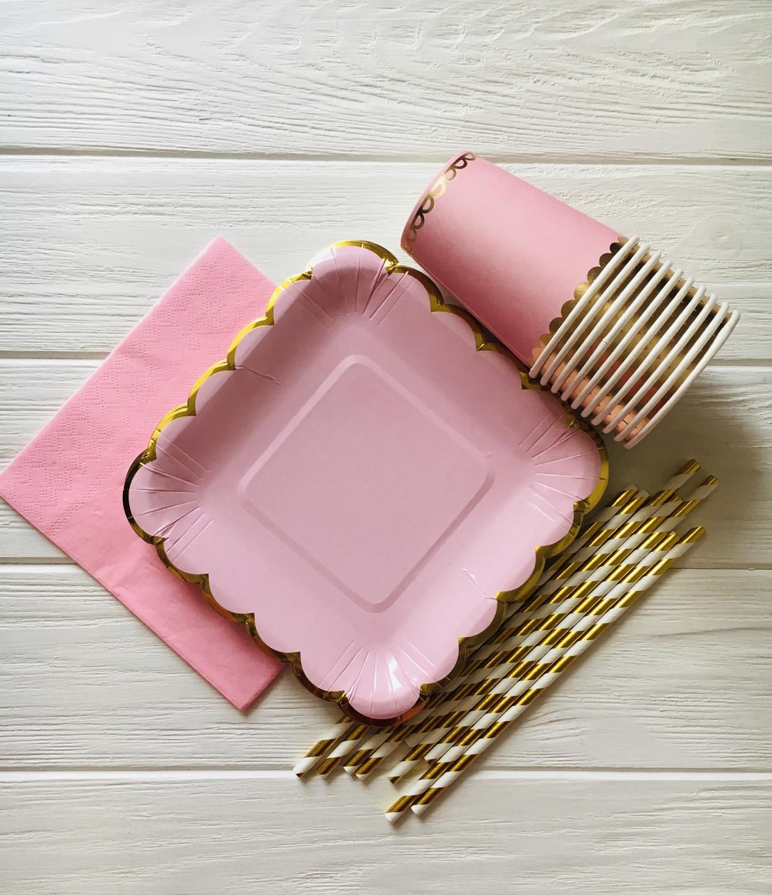 """Набір паперової посуду - тарілочки, стаканчики,трубочки і серветки """"Blush pink"""" (40 шт.)"""