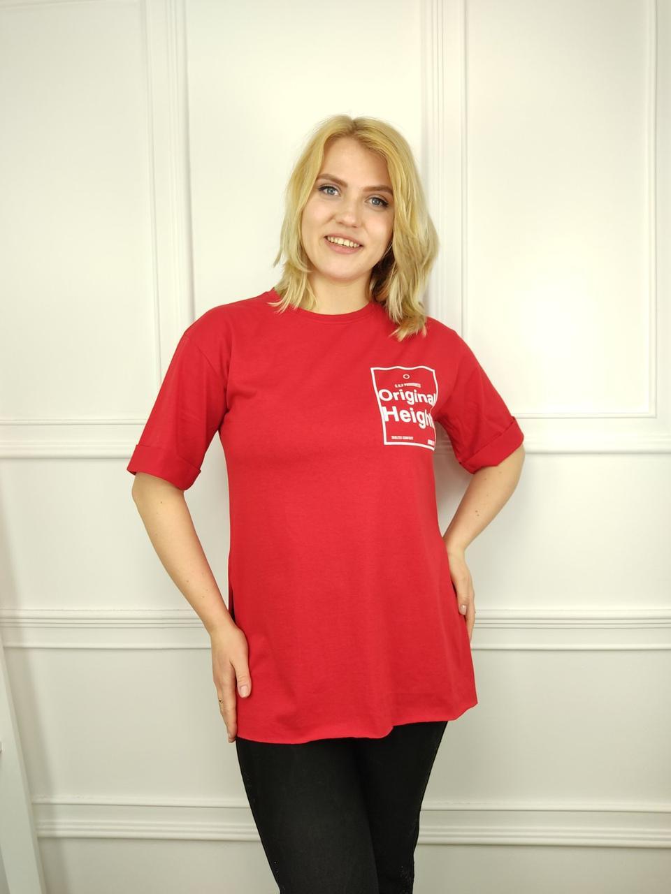 Жіноча футболка підлозі батал, 50-52-54рр, написи, червоний