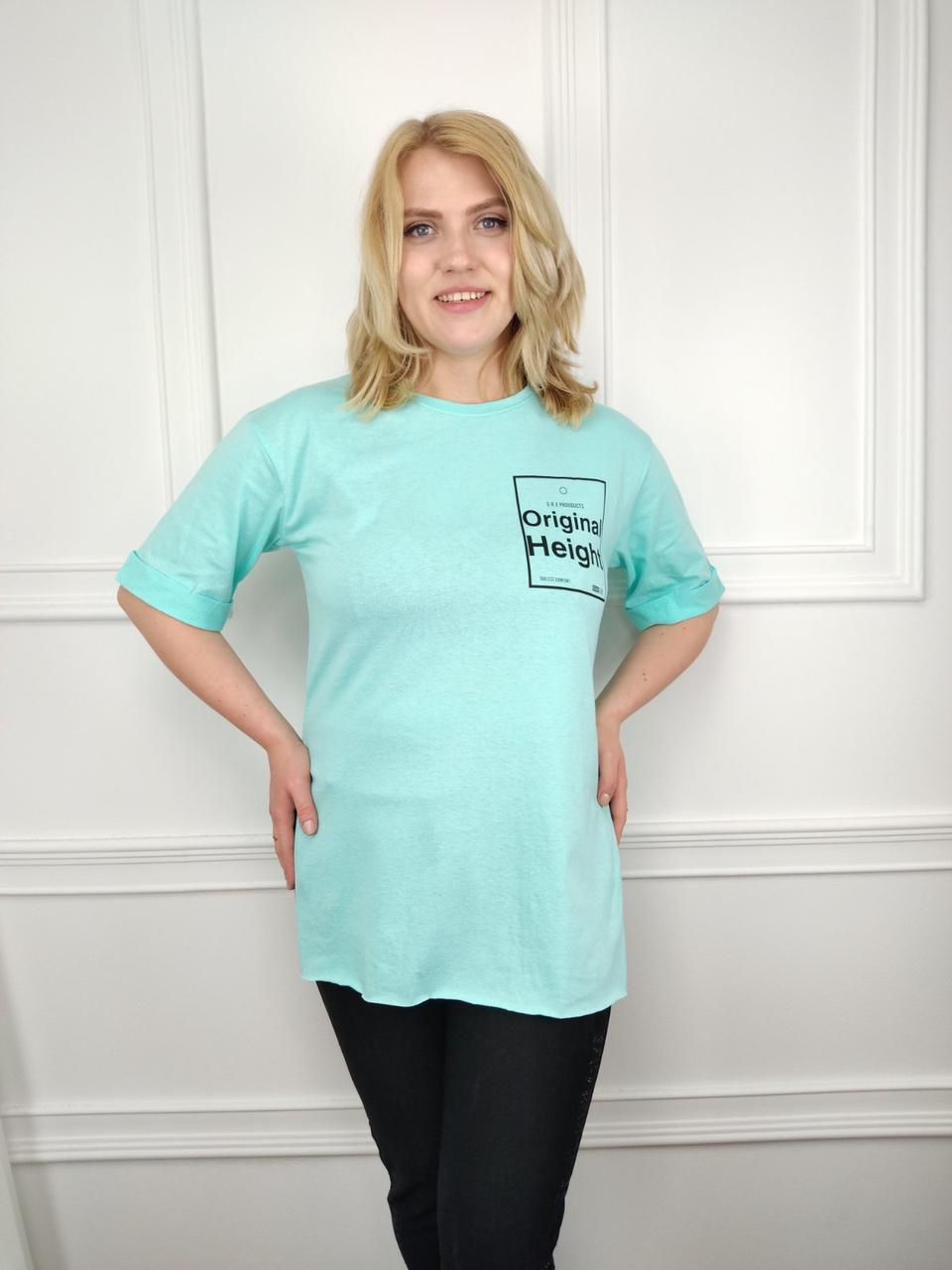 Женская футболка полу батал, 50-52-54рр, надписи, голубой