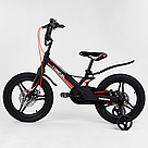 Велосипед двухколесный детский для мальчика Corso Magnesium 16 дюймов с дополнительными колесами Черный, фото 2