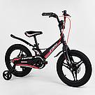 Велосипед двухколесный детский для мальчика Corso Magnesium 16 дюймов с дополнительными колесами Черный, фото 3