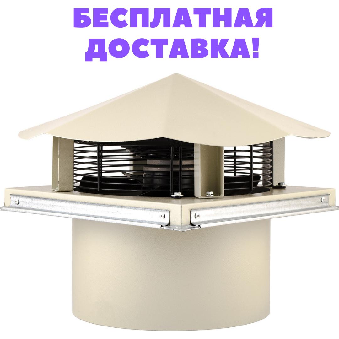 ДАХОВИЙ ВЕНТИЛЯТОР ТУРБОВЕНТ КВО 350
