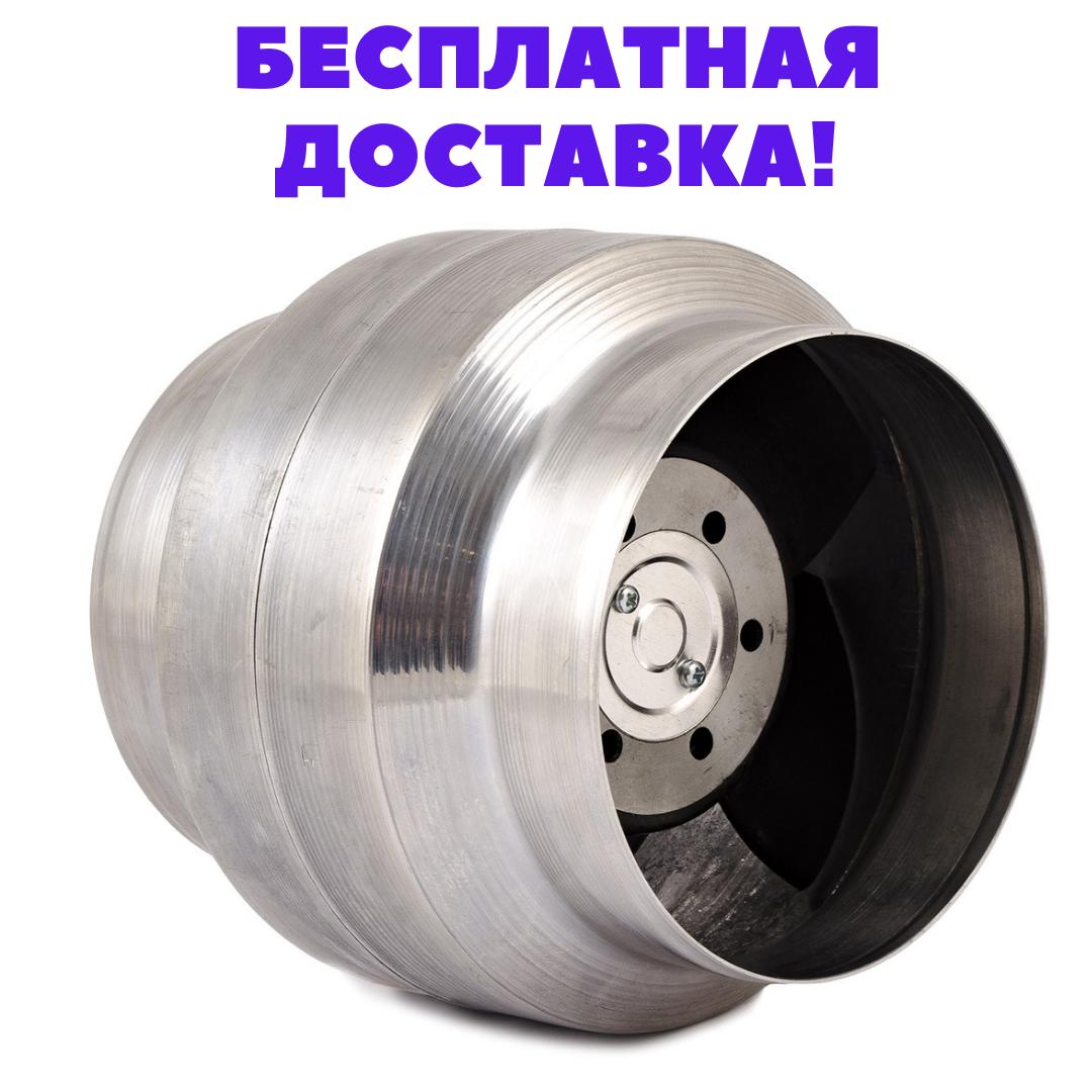 Канальный высокотемпературный вентилятор Турбовент MMotors VOK 150/120 (+140°C)