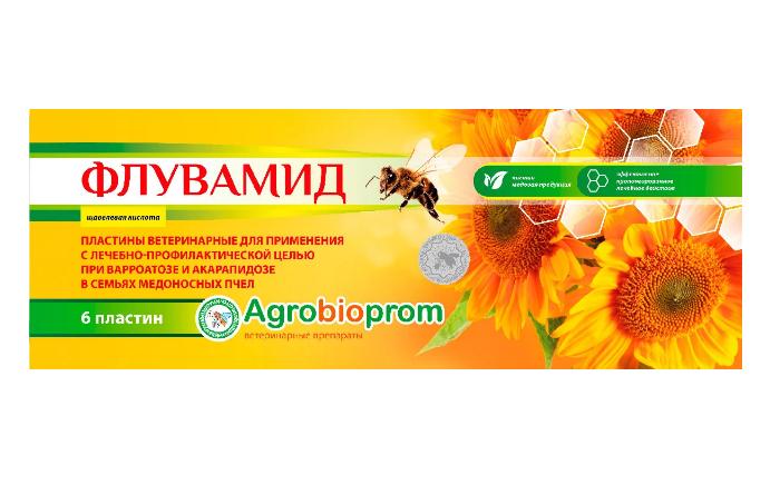 """Флувамид  ЗАО """"Агробиопром"""""""