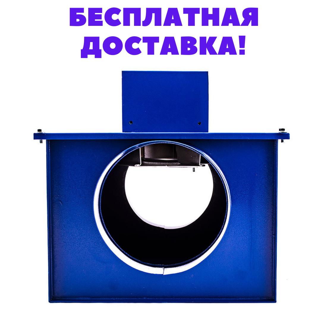 Канальний димосос для котла,печі,каміна ДС 150 Турбовент