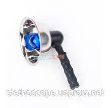 Синя лампа «Класик» D180 (рефлектор Мініна)