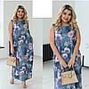Сукня вільного крою квітковий принт, з 48-62 розмір