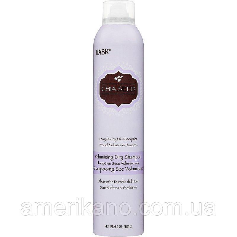 Сухий шампунь від Hask Volumizing Dry Shampoo Chia Seed Oil для об'єму з екстрактом насіння чіа