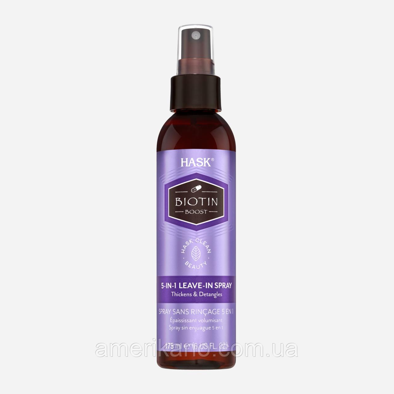 Незмивний захисний спрей для волосся 5 в 1 Hask Biotin Boost 5 in 1 Leave-in Spray