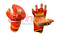 Перчатки для рукопашного боя GOLD. М, красные