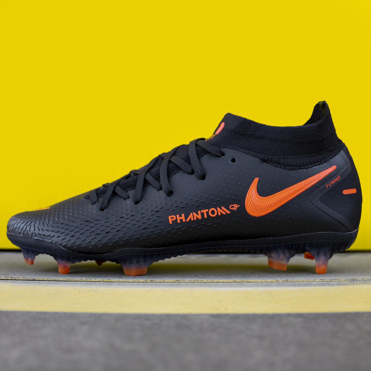Бутсы Nike Phantom GT Elite DF FG (39-45)