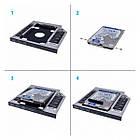 Адаптер Grand-X HDD 2.5 у відділ приводу ноутбука SATA/SATA3 Slim 9,5 mm (HDC-24C), фото 4