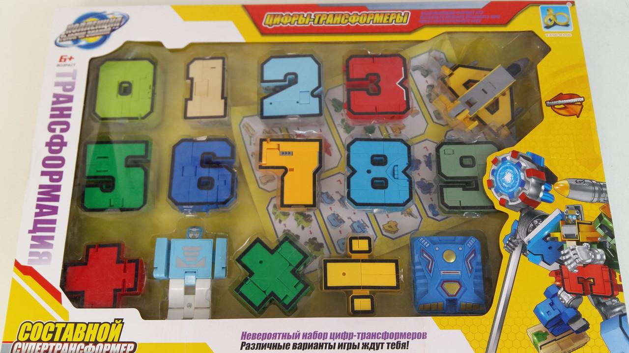 Набір Цифри трансформери, Трансформери цифри від 0 до 9, Трансботы цифри YB188-38E