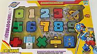 Набір Цифри трансформери, Трансформери цифри від 0 до 9, Трансботы цифри YB188-38E, фото 1