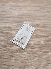 Сім-лоток для Xiaomi Redmi 4Х / Note 4Х Silver