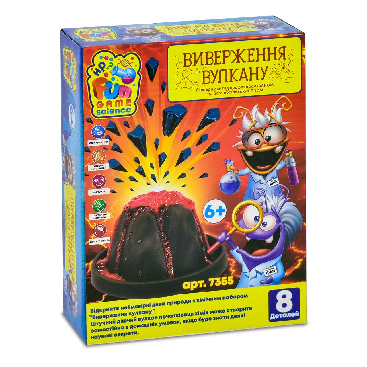 """Набір досліди для дітей """"Виверження вулкана"""" Fun Game експерименти для дітей"""
