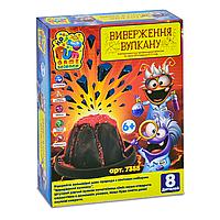 """Набор опыты для детей """"Извержение вулкана"""" Fun Game эксперименты для детей"""