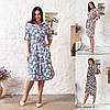 Р 48-62 Літнє плаття-сорочка в квітковий принт Батал 23755