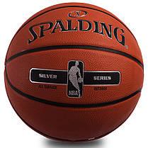 М'яч баскетбольний гумовий №7 SPALDING 83494Z NBA SILVER SERIES OUTDOOR
