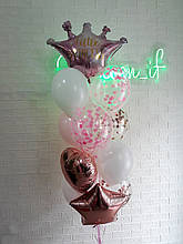 Кульки з короною