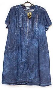 Сукня з коротким рукавом джинсова