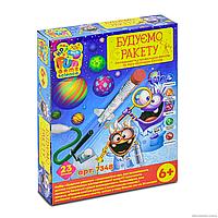 """Набор опыты для детей """"Строим ракету"""" Fun Game эксперименты для детей"""