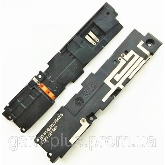 Бузер Sony Xperia XA1 Plus