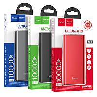 Внешний аккумулятор, повербанк, зарядка для телефонов Power Bank Hoco J68 Resourceful с Led дисплей 10000mAh