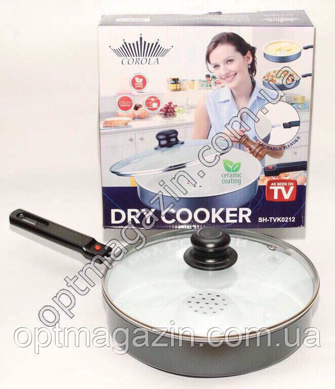 Сковорода Жароварка Dry cooker