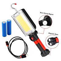 Универсальный магнитный фонарик BL 8859 B COB 2*18650 BATTERY USB CHARGE