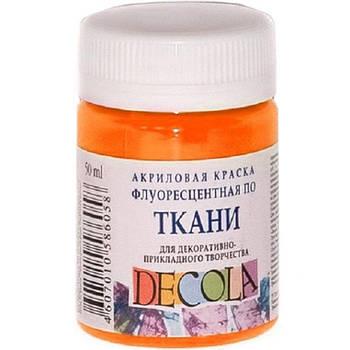 Краска  акриловая для ткани Decola ЗХК Невская Палитра 50мл флуоресцентная_оранжевый (5128315)
