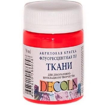 Краска  акриловая для ткани Decola ЗХК Невская Палитра 50мл флуоресцентная_красный (5128331)
